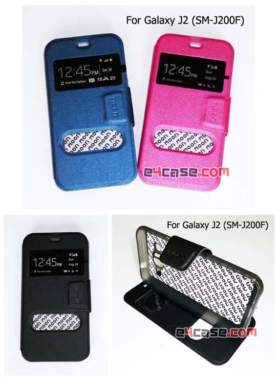 เคส Galaxy J2 (Samsung J200) - moon เคสพับโชว์เบอร์