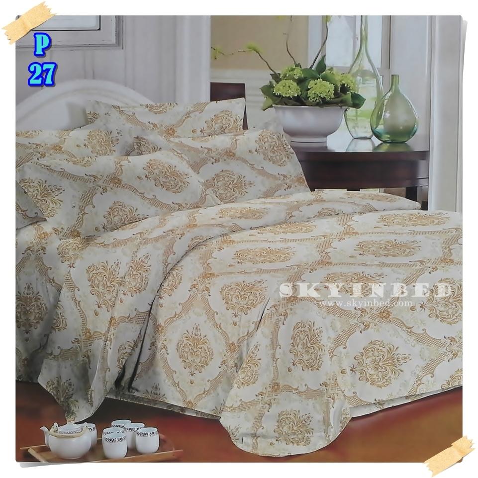 ผ้าปูที่นอน 6 ฟุต(5 ชิ้น) เกรดพรีเมี่ยม[P-27]