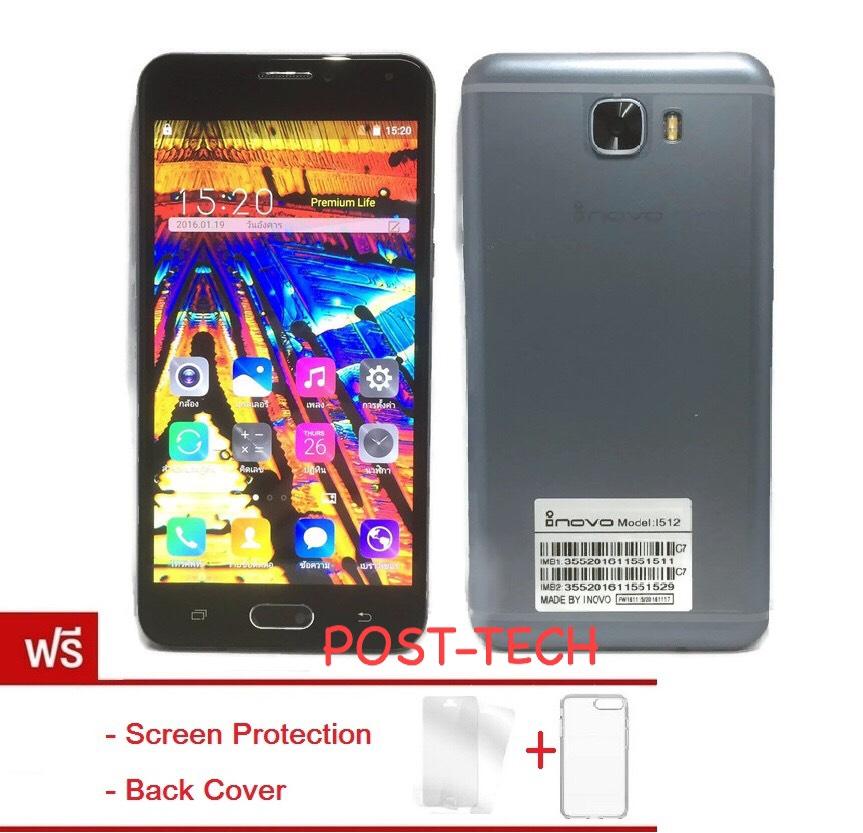 inovo I512 C7 Quad-Core 1/8 GB 5.5 HD กล้อง 8.0 AF ฟรี Screen Protection มูลค่า 250 บ. และ Back Cover มูลค่า 350 บ.(Black 8GB)