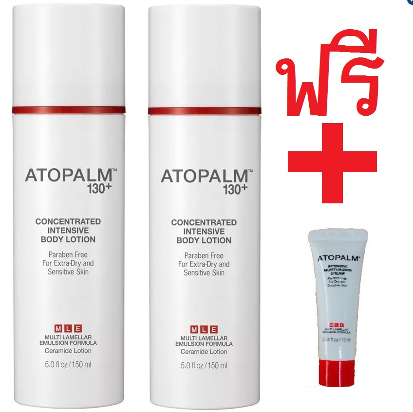 Atopalm Concentrated Intensive Body Lotion 150 ml. 2 ขวด