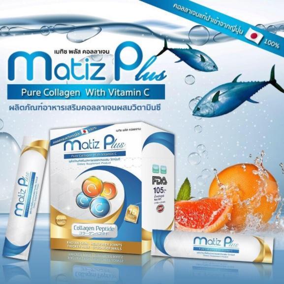 Matiz Plus Pure Collagen มาทิซ พลัส เพียว คอลลาเจน 15 ซอง