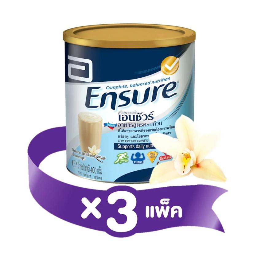 Ensure ชุดเอนชัวร์อาหารสูตรครบถ้วน กลิ่นวานิลลา ขนาด 400g (แพ็ค 3) Ensure Complete and balanced nutrition Vanilla 400 g (Pack 3) (รหัส 2jjbJcQ)