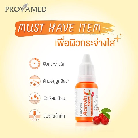 Provamed Acerola C Serum