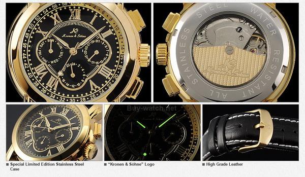 นาฬิกาข้อมือออโตเมติก KS Luxury Watch KS046 จาก Buy-Watch