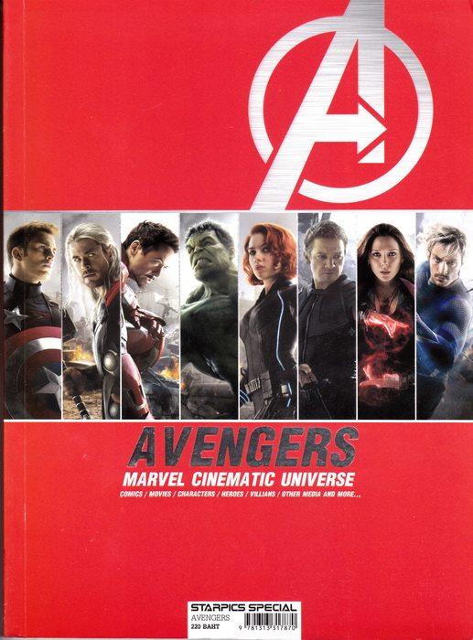 Starpics Special: Avengers (Marvel Cinematic Universe)