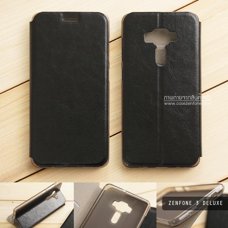 เคส Zenfone 3 Deluxe (ZS570KL) เคสหนังฝาพับ + แผ่นเหล็กป้องกันตัวเครื่อง (บางพิเศษ) สีดำ