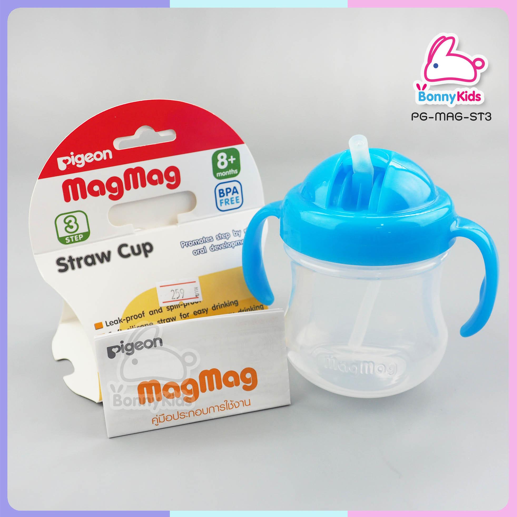 ถ้วยหัดดื่ม Pigeon Mag Mag Step 3 เหมาะกับเด็ก 8 เดือนขึ้นไป