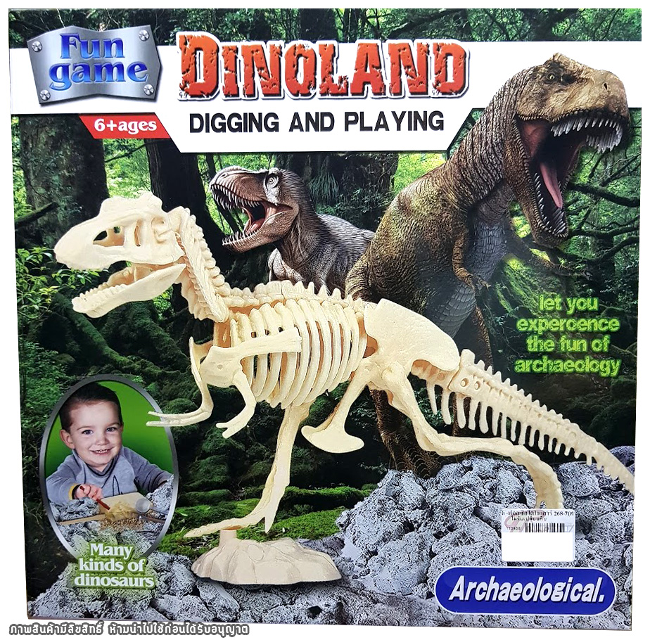 ชุดขุดฟอสซิลไดโนเสาร์ตัวต่อของเล่น Dinoland Digging and Playing
