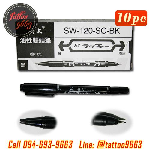 ปากกาเขียนลายสักสีดำแพ็ค10ชิ้น ปากกาวาดลายสัก ปากการ่างลายเส้นก่อนสัก ปากกามาร์คเกอร์คุณภาพสูง สีติดผิวแน่น Tattoo Pen / Skin Marker / Marking Scribe Pen (Black - 10PCS)
