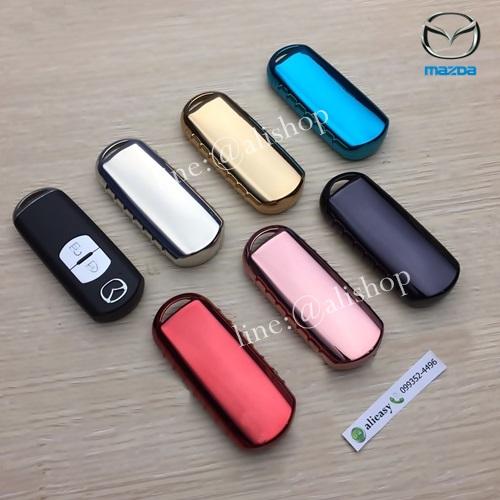 กรอบ-เคสยาง TPU ใส่กุญแจรีโมทรถยนต์ Mazda 2,3/CX-3,5 Smart Key 2 ปุ่ม