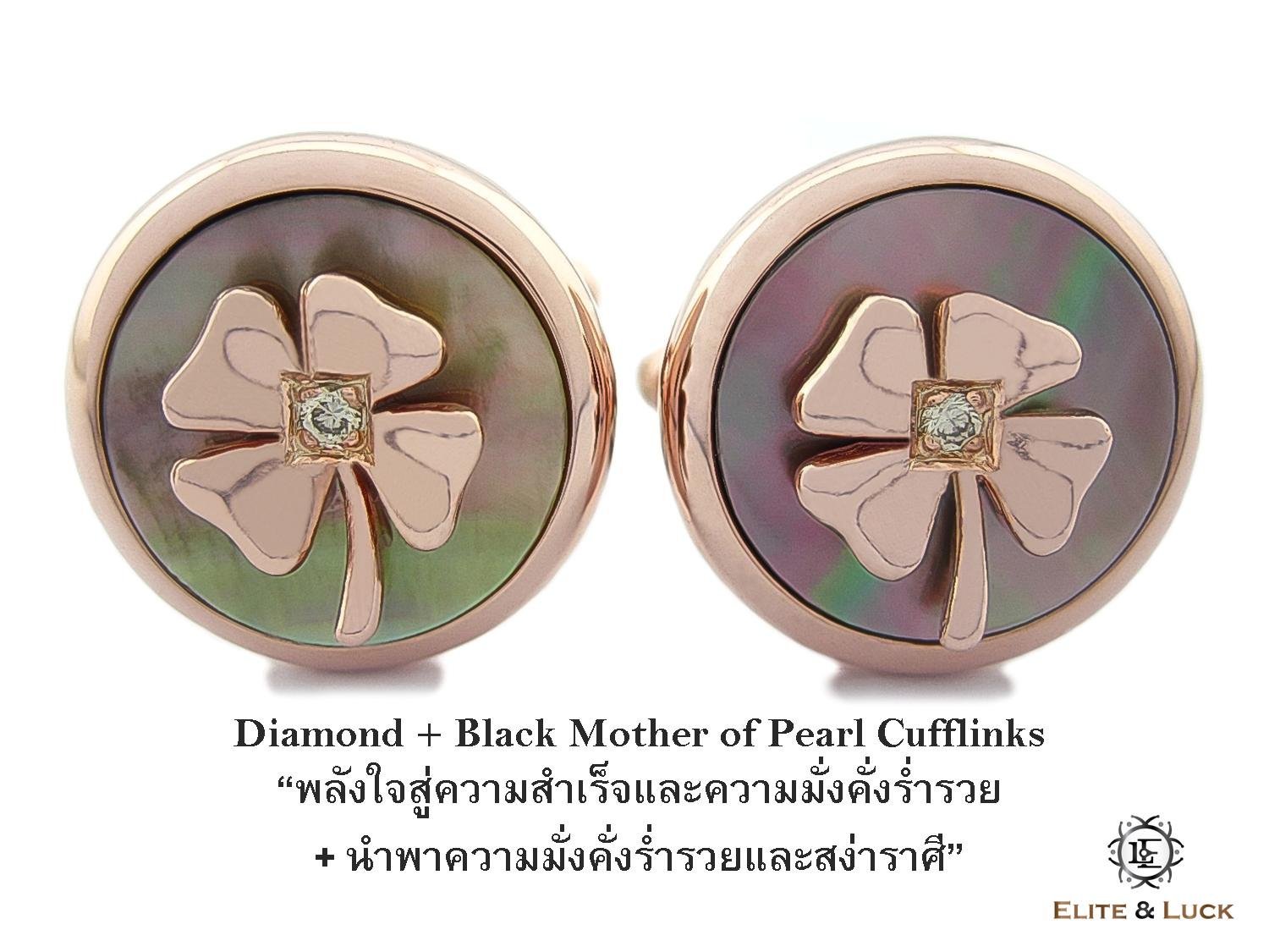 Diamond + Black Mother of Pearl Sterling Silver Cufflinks สี Rose Gold รุ่น Lucky