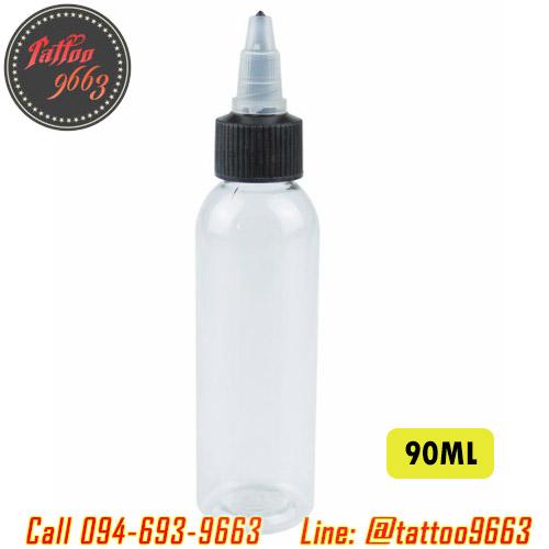 [90ML/3OZ] ขวดพลาสติก ขวดเปล่า ขวดหมึกสัก ขวดใหญ่ ขนาด3ออนซ์ Empty Plastic Tattoo Ink Pigment Clear Bottle