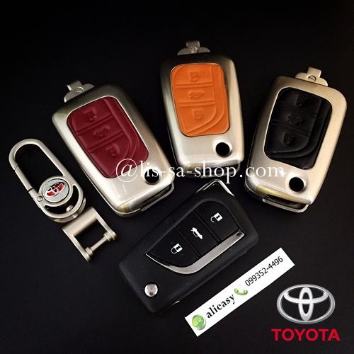 NEW กรอบ_เคส ใส่กุญแจรีโมทรถยนต์ รุ่นโคเมียม Toyota Hilux Revo,New Altis 2014-17 แบบพับข้าง