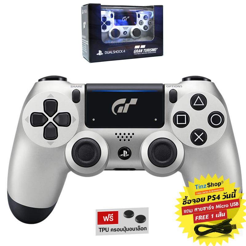 DUALSHOCK®4 Wireless Controller :: Gran Turismo Sport Special Edition CUH-ZCT2G ZDX
