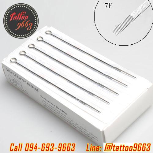 [7F] เข็มสักลาย เข็มลงเงา เข็มแบน เข็มสักสำเร็จรูป เข็มสักเบอร์7 เข็มสักฆ่าเชื้อพร้อมใช้งาน (แพ็ค 50 ชิ้น - Flat Tattoo Needles)