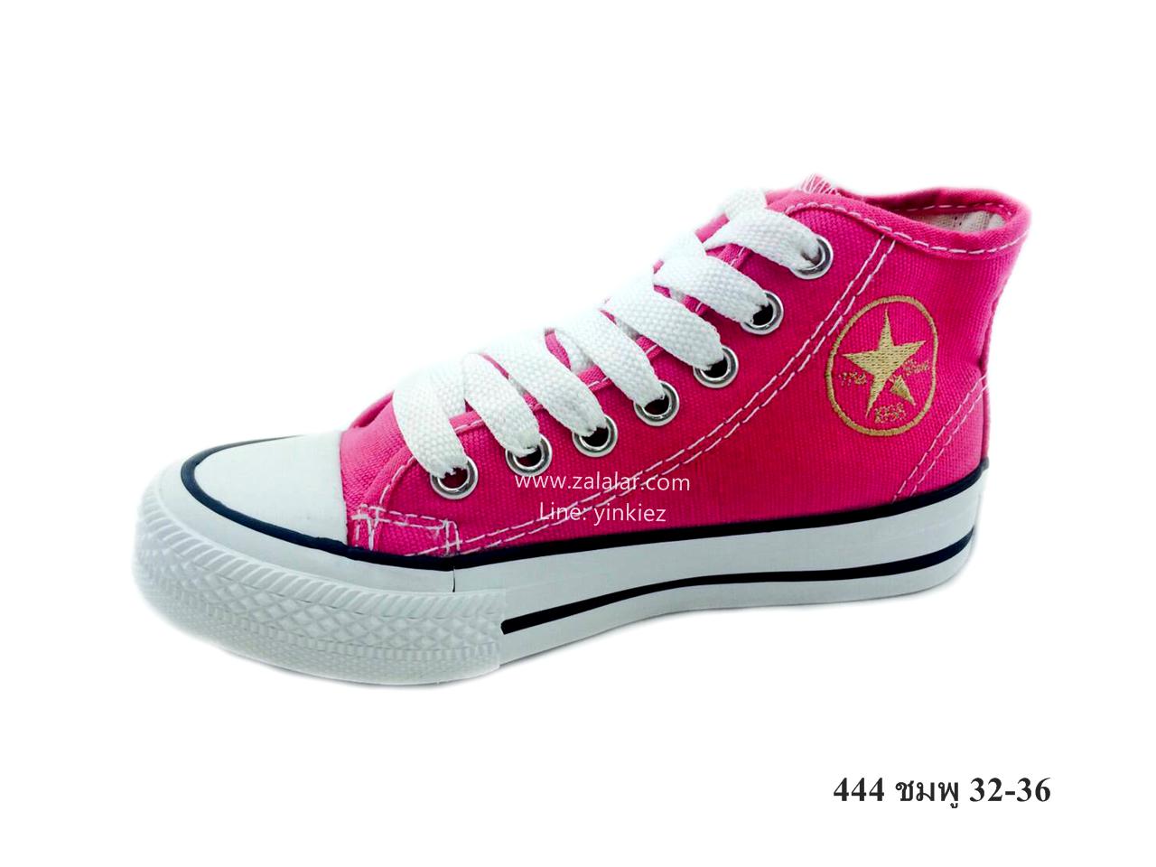 [พร้อมส่ง] รองเท้าผ้าใบเด็กแฟชั่น รุ่น 444 สีชมพู (หุ้มข้อ)