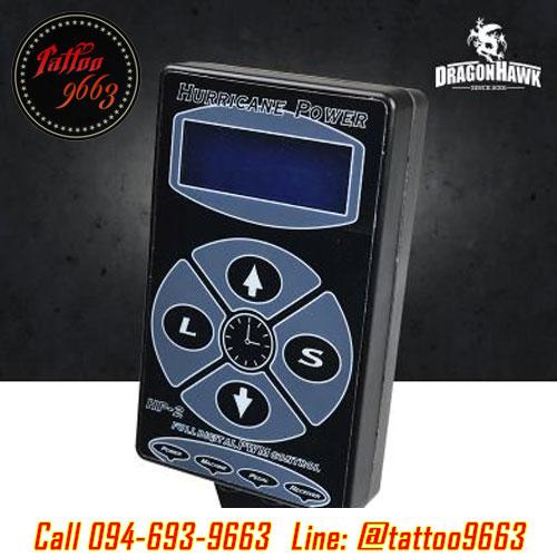 หม้อแปลงเครื่องสัก HURRICANE POWER รุ่น HP-2 หม้อแปลงกระแสไฟฟ้า หม้อแปลงดิจิตอล หม้อแปลงเฮอร์ริเคน Tattoo Machine DC Power Supply