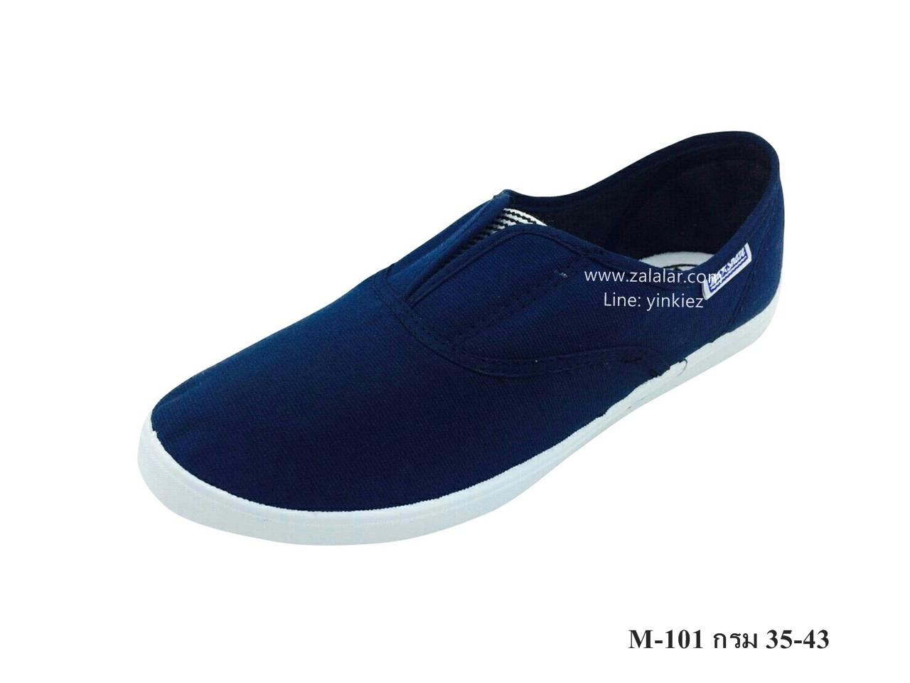 [พร้อมส่ง] รองเท้าผ้าใบแฟชั่น รุ่น M-101 สีกรม แบบสวม