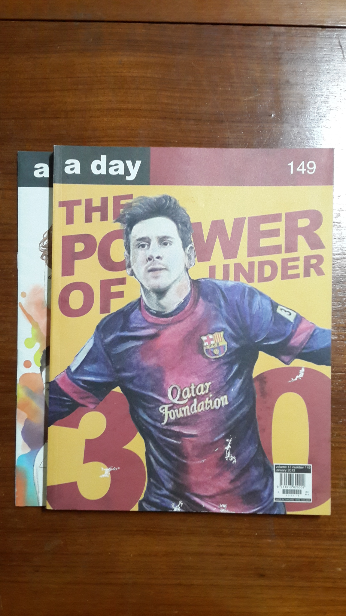 a day เล่ม 149