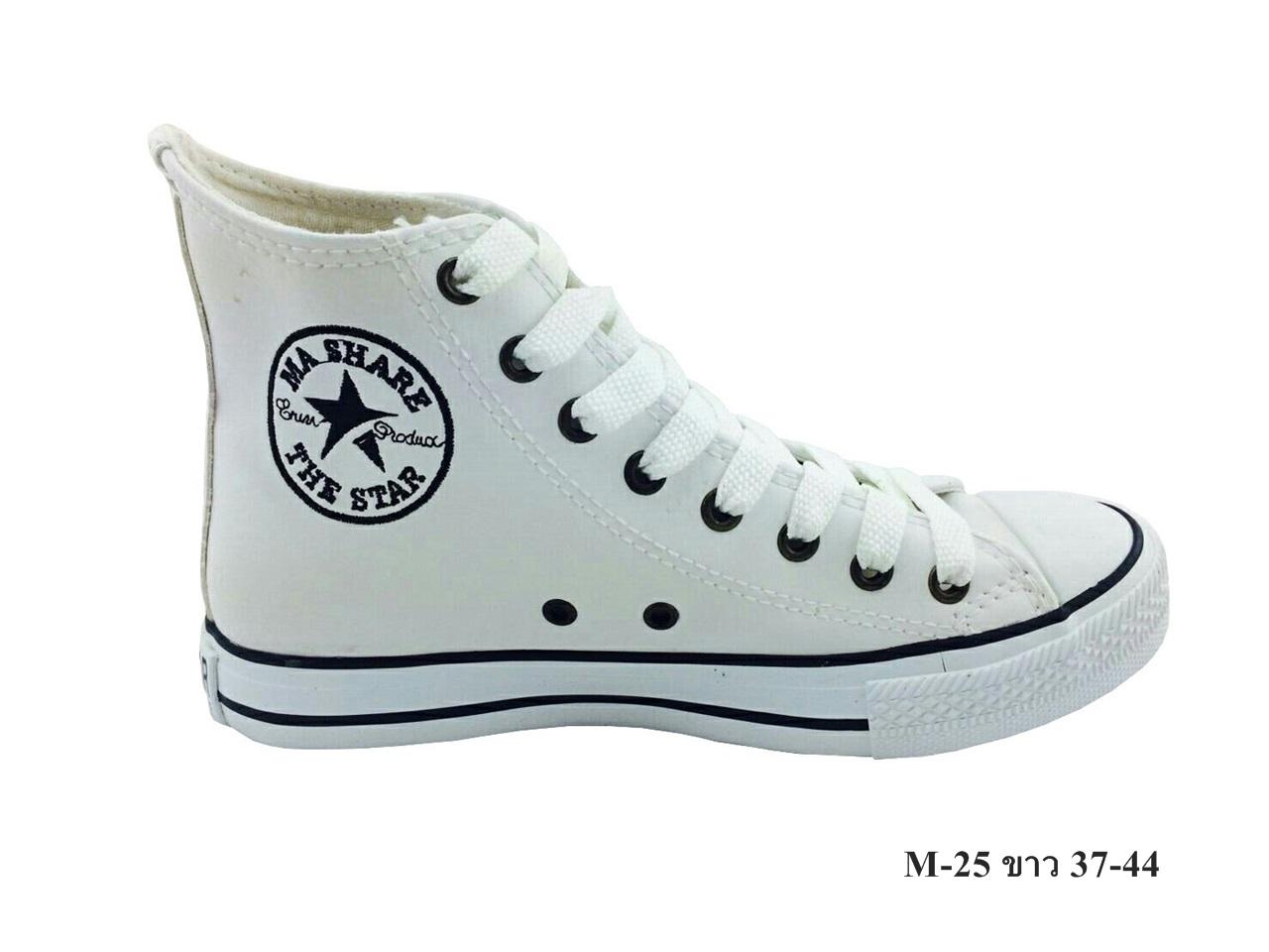 [พร้อมส่ง] รองเท้าผ้าใบแฟชั่น (หุ้มข้อ) รุ่น M-25 สีขาว แบบหนัง
