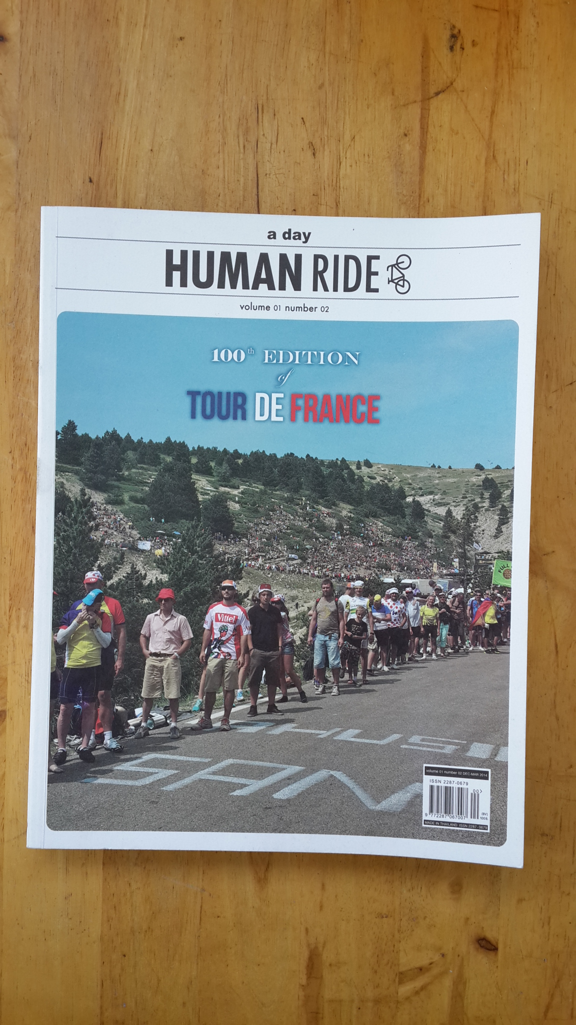 a day HUMAN RIDE : volume 01 number 02