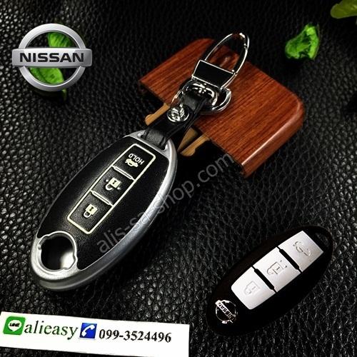 กรอบ-เคส ใส่กุญแจรีโมทรถยนต์ Nissan March,X-Trail,Navara,Juke,Pulsar Smart Key 3 ปุ่ม รุ่นเรืองแสง สี ดำ/เงิน