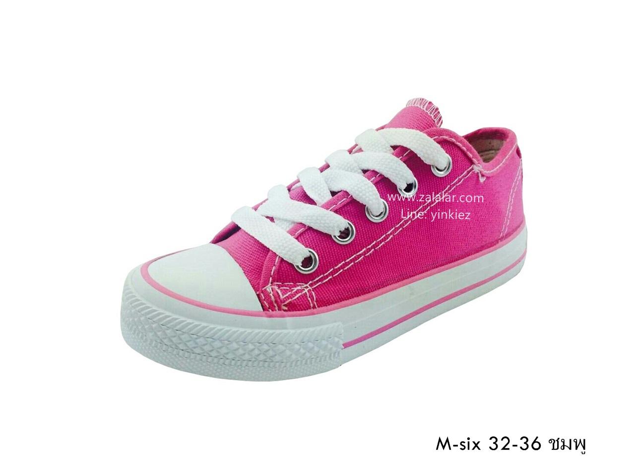 [พร้อมส่ง] รองเท้าผ้าใบเด็กแฟชั่น รุ่น M-six สีชมพู