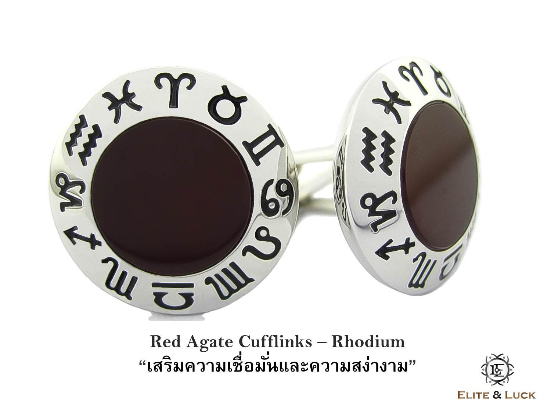 Red Agate Sterling Silver Cufflinks สี Rhodium รุ่น Zodiac *** Cufflinks สุดพิเศษสำหรับราศีเมษ ***