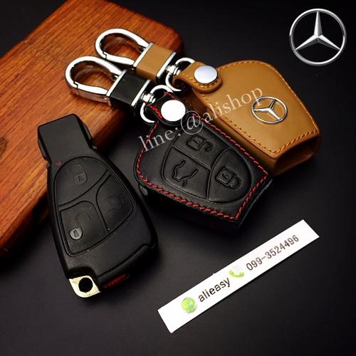 ซองหนังแท้ ใส่กุญแจรีโมทรถยนต์ รุ่นโลโก้เหล็ก Mercedes Benz สีดำ-น้ำตาล แบบใหม่