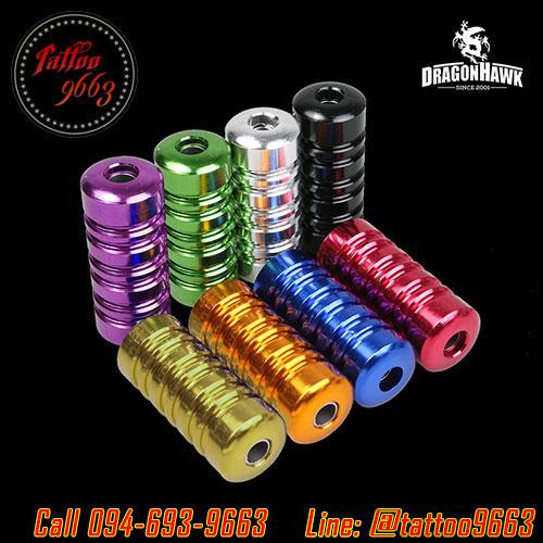 [22์MM] กระบอกด้ามจับอลูมิเนียมอัลลอยคละสี กระบอกเข็มสัก กระบอกมือจับ น้ำหนักเบา Professional Lightweight Aluminum Alloys Tattoo Grip