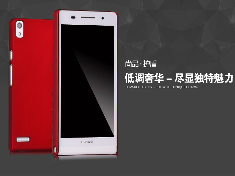 เคส Huawei-Ascend P6 Aixuan