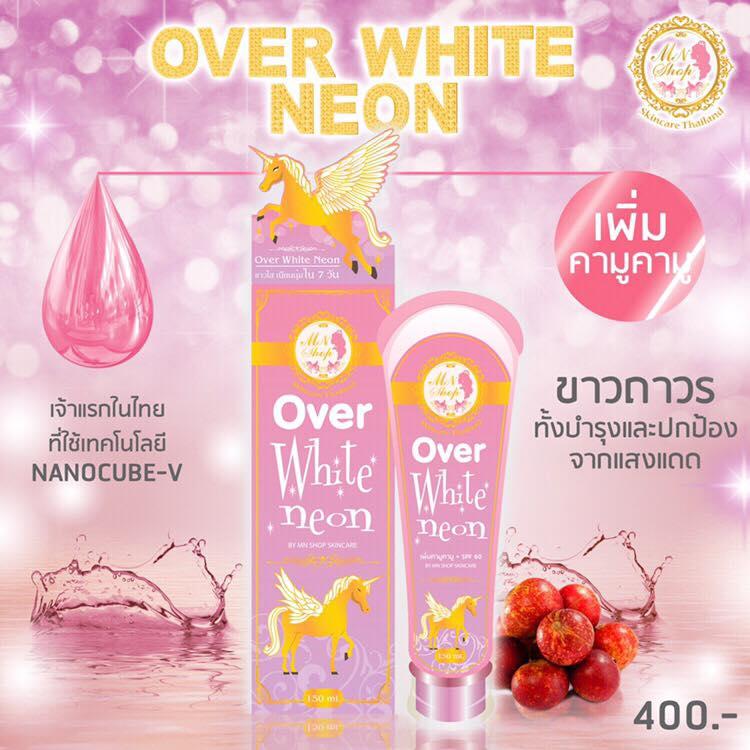 โลชั่นนีออน Over White Neon by Mn โอเวอร์ ไวท์ นีออน
