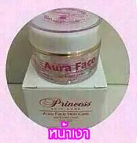Princess Skin Care (Aura Face) ครีมหน้าเงา