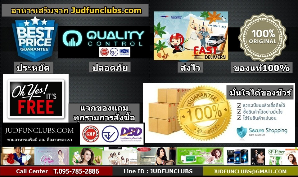 JUDFUNCLUBS T.095-785-2886