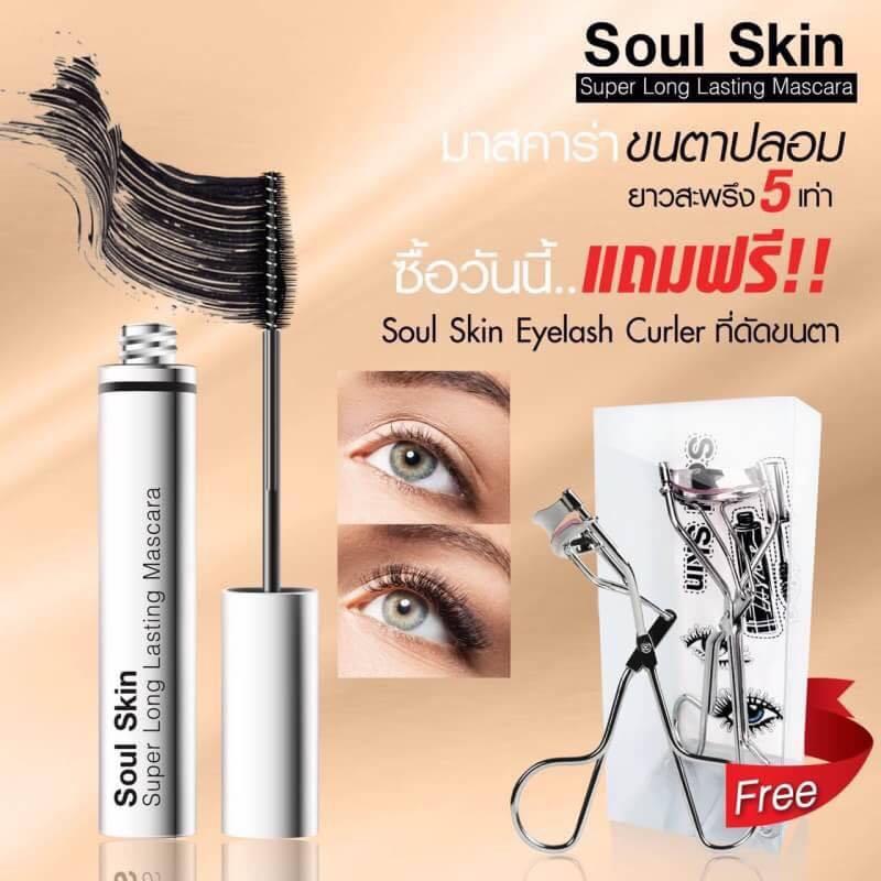 Soul Skin Super Long Lasting Mascara