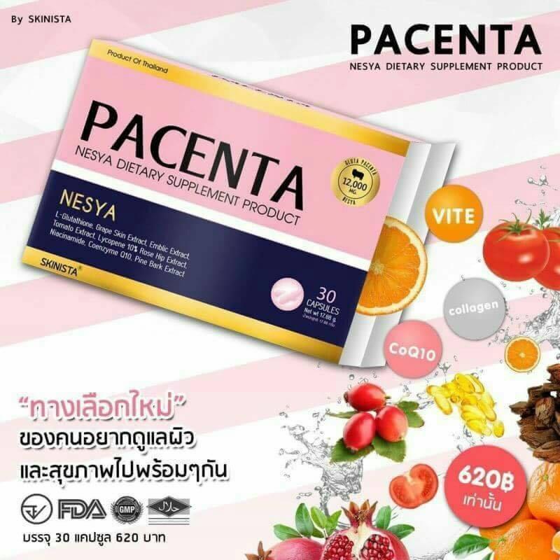 """Pacenta """"Nesya"""" พาเซนต้า เนสญ่า By Skinista (วิตามินผิวขาว)"""
