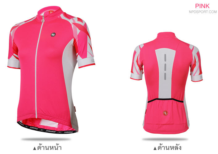 เสื้อปั่นจักรยานแขนสั้นผู้หญิง SOUKE ชมพู : CS6503