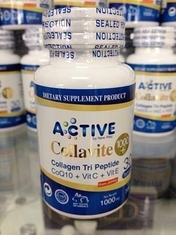 ACTIVE COLLA VITE แอคทีฟ คอลล่าไวท์ (อาหารเสริมผิว)