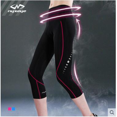 กางเกงปั่นจักรยานขายาวผู้หญิง 3/4 ส่วน NYXEYE : PL-8025