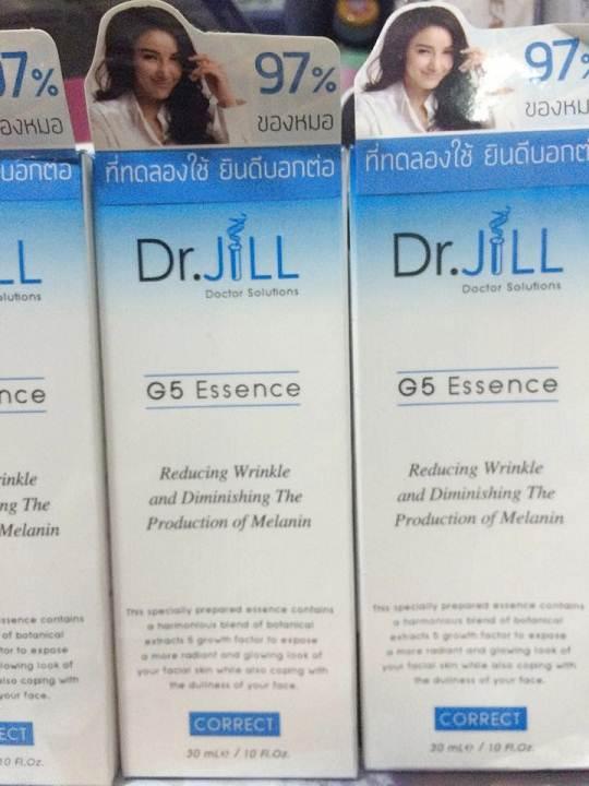 ขาย Dr.Jill G5 Essence ด๊อกเตอร์ จิล จี 5