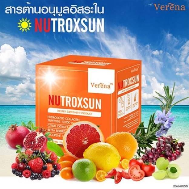 นูทรอกซ์ซัน เจนนี่ Nutroxsun by Verena อาหารเสริมกันแดด