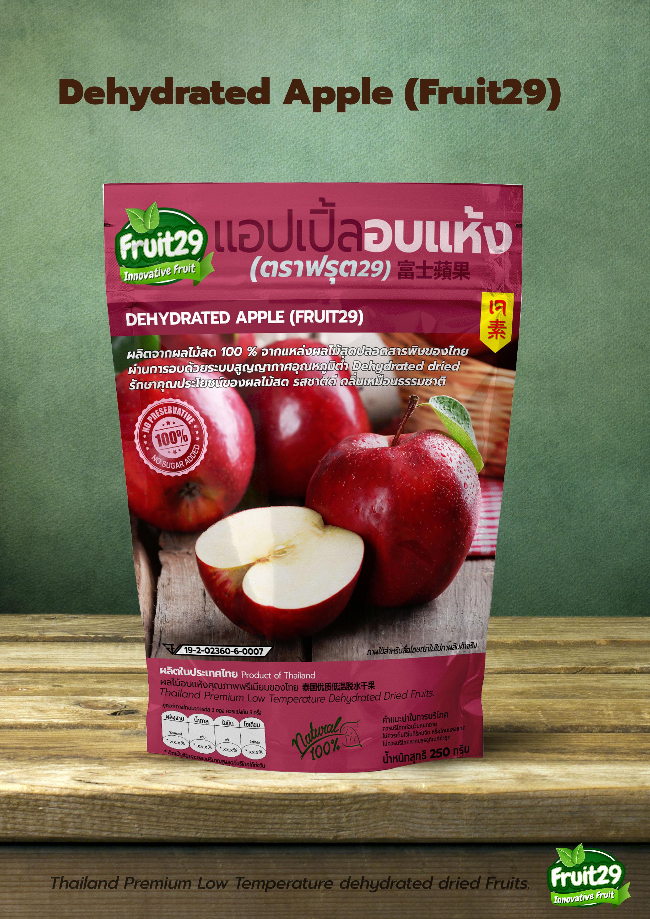 Organic Dried Apple