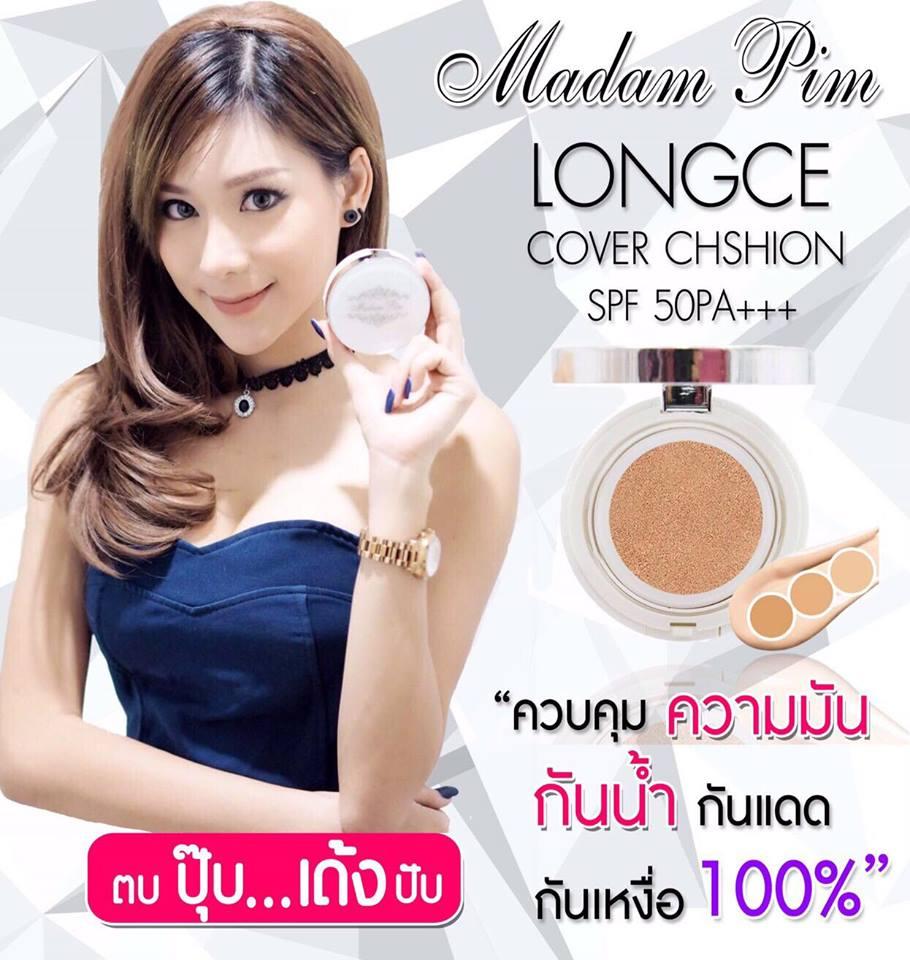Madam Pim Cushion SPF 50PA+++
