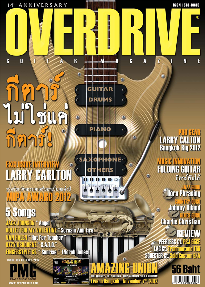 Overdrive Guitar Magazine Issue 166
