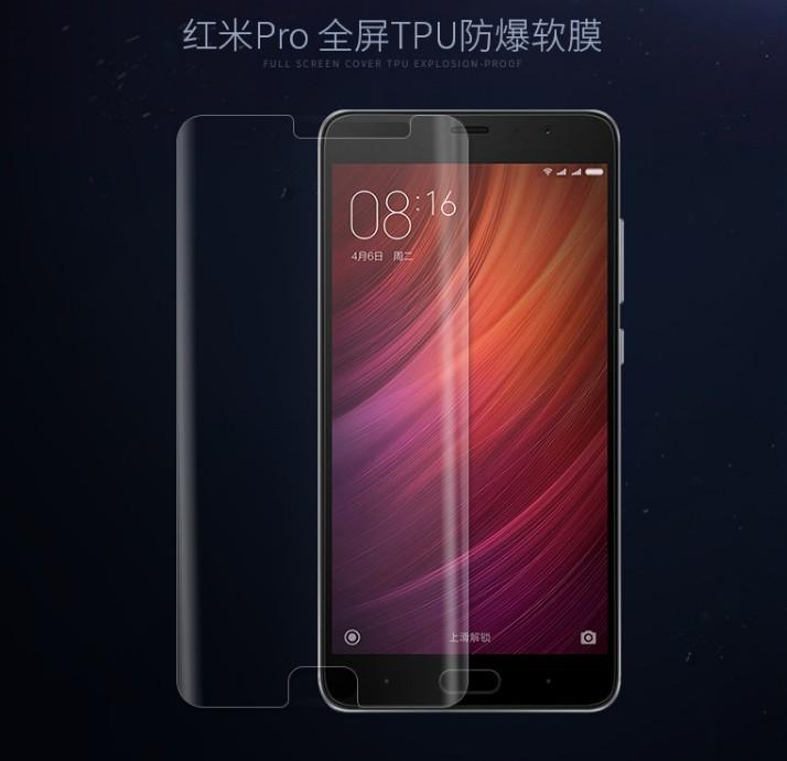 ฟิล์มกันรอย TPU เต็มจอ Xiaomi Redmi Pro
