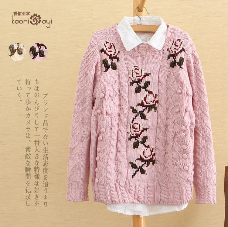 **พรีออเดอร์** เสื้อกันหนาวไหมพรมผู้หญิงแฟชั่นใหม่ แขนยาว ลายกุหลาบ แบบเก๋ เท่ห์ / **Preorder** New Fashion Rose Woven Long-sleeved Sweater
