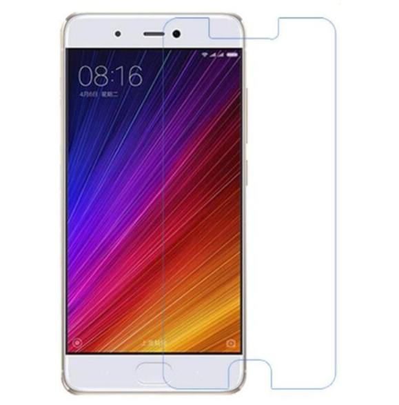 Xiaomi Mi5s ฟิล์มกระจกนิรภัย Glass Pro 9H+ บาง 0.26MM (แบบไม่เต็มจอ)