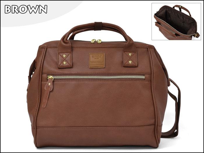 Large twoway Anello leather Shoulder Bag (สี Brown)