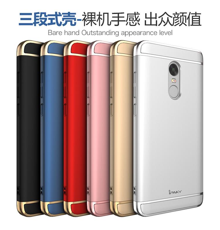 เคส Xiaomi Redmi Note 4X iPaky Elegant