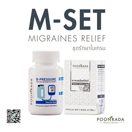 ยาสมุนไพรรักษาไมเกรน ปวดหัวข้างเดียว